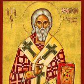 Άγιος Αθανάσιος Χριστιανουπόλεως