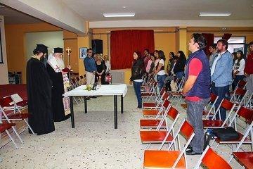 Αγιασμό στο ΙΕΚ Ναυπλίου τέλεσεο Σεβασμιώτατος
