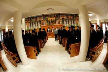 Συνέρχεται την Τρίτη 3 Οκτωβρίου η Ιεραρχία της Εκκλησίας της Ελλάδος