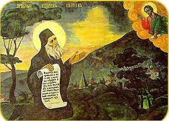 Διψά η ψυχή μου τον Κύριο… Όσιος Σιλουανός ο Αθωνίτης