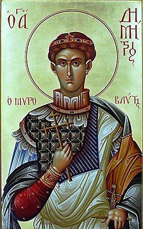 Άγιος Δημήτριος ο Μυροβλήτης
