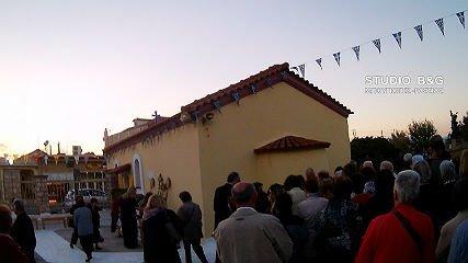 Εορτή Οσίου Γερασίμου στις Αγροτικές Φυλακές Ν. Τίρυνθας