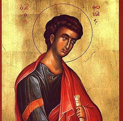 Απόστολος Θωμάς
