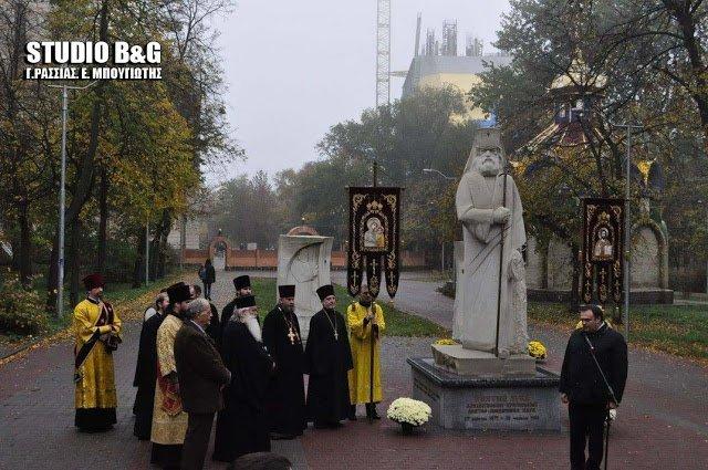 Διήμερες εκδηλώσεις στην Ουκρανία