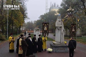 Διήμερες εκδηλώσεις στην Ουκρανία για τον Άγιο Λουκά