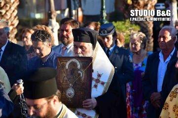 Υποδοχή της Παναγίας της Σινασίτισσας