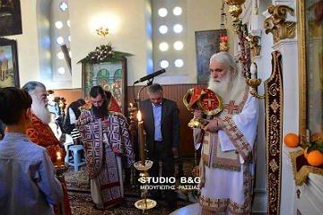 Εορτή των Εισοδίων της Θεοτόκου στη Νέα Τίρυνθα