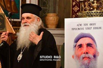 Ξεκίνησαν οι πνευματικές συναντήσεις στο Μαλαντρένι