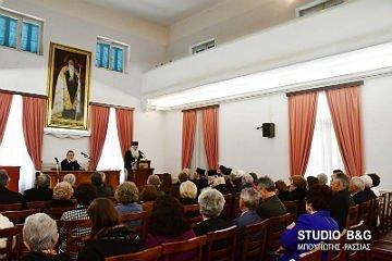 «Υπεύθυνοι για όλα», ομιλία στον Σύλλογο «Δαναό» του Άργους από τον Μητροπολίτη μας κ. Νεκτάριο