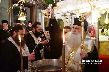 Επαναλειτούργησε ο Ιερός Ναός του Αγίου Σπυρίδωνος στο Ναύπλιο