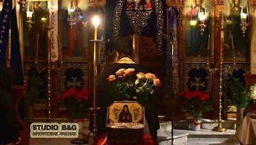 Ιερά Αγρυπνία Αγίου Νικηφόρου