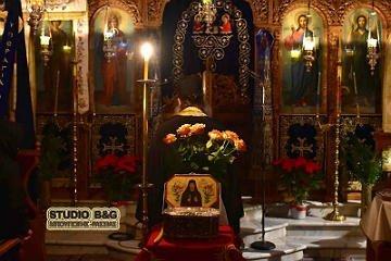 Ιερά Αγρυπνία στις Μυκήνες για τον Άγιο Νικηφόρο το λεπρό