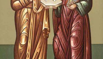 Άγιος Πέτρος και Παύλος